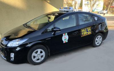 Halo Taxi Piła bezpieczna i komfortowa forma płatności kartą za kurs.